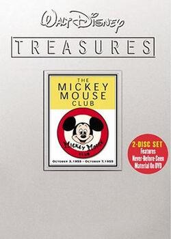 DisneyTreasures04-mouseclub.jpg