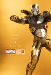 Poster gold warmachine