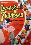 Snow white finnish poster 1960s