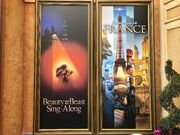 Palais-du-cinema-beauty-and-the-beast-sing-along-epcot 2