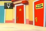 The doors (HOM)