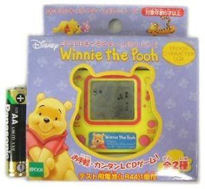 O Ursinho Pooh (Epoch)