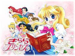 Kilala-Princess-kilala-princess-7030360-1025-772.jpg
