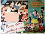 Blancanieves México 1975 (1)