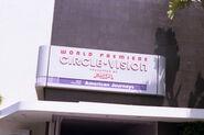 Circle vision entrance with psa sponsor