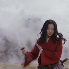 Mulan (2020) - Photography - Sword.png