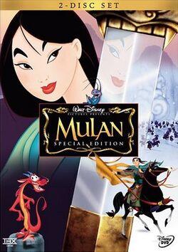 Mulan Special Edition DVD.jpg