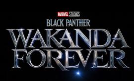 Wakanda Forever Logo.png