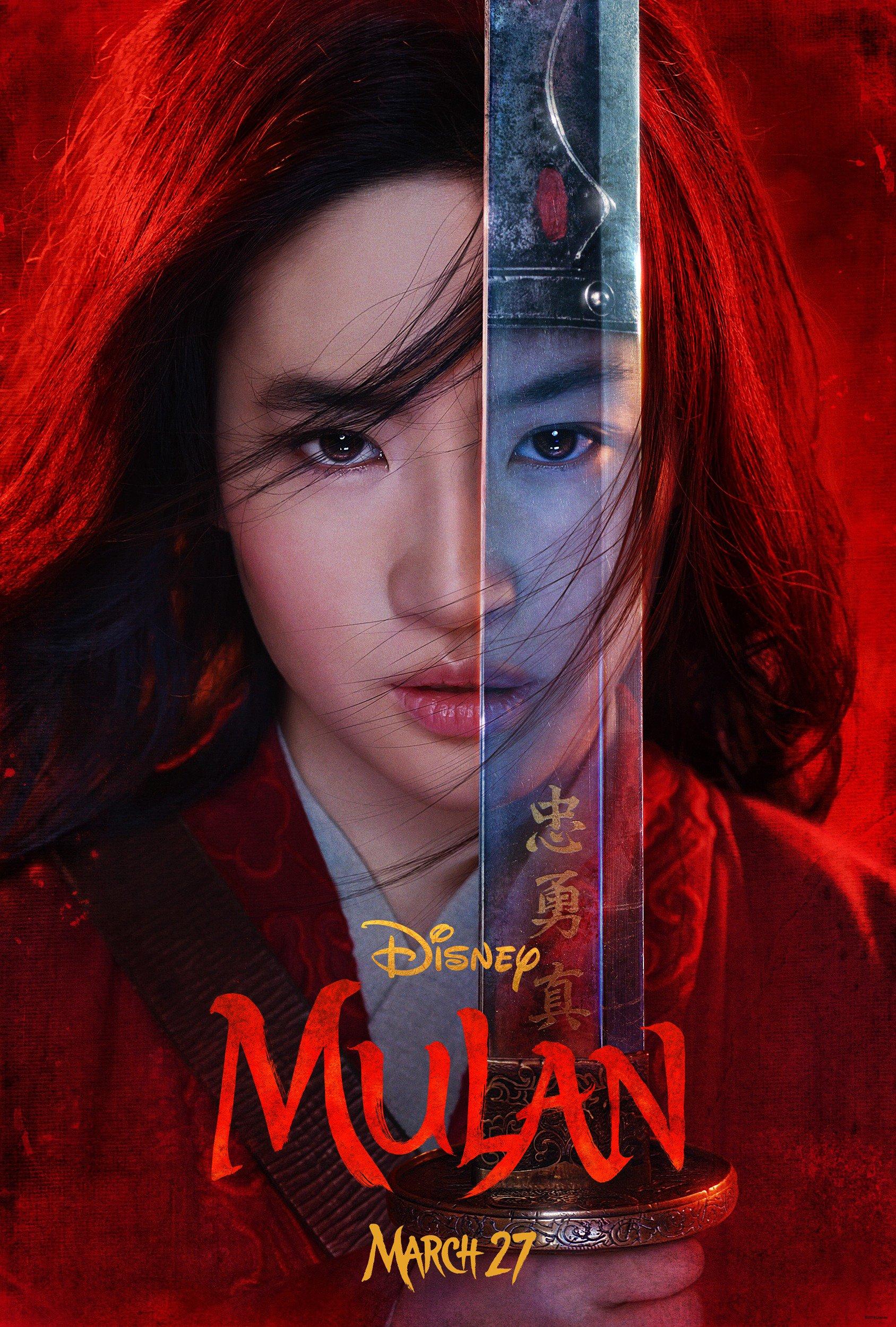 Mulan (filme de 2020)/Galeria