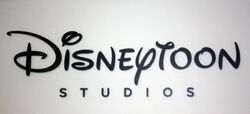 DisneyToonStudiosLogo.jpg