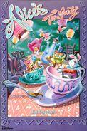 Alice Mad Tea Party Tokio Disney