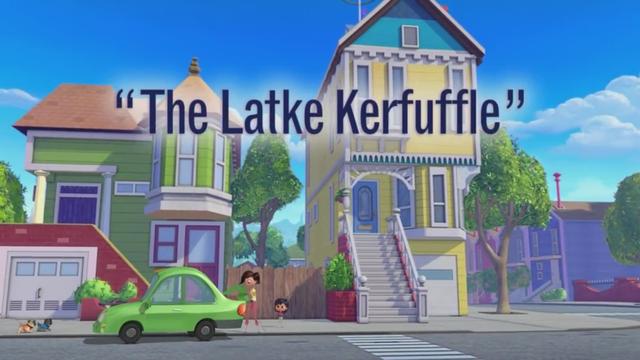 The Latke Kerfuffle
