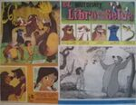 Jungle book mexican lobby card