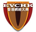 Evchk
