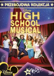 High School Musical-666.jpg