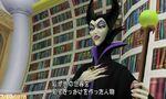KH3D - Maleficent