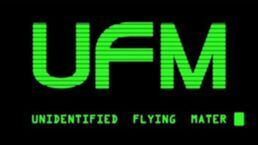 UFM-logo.jpg