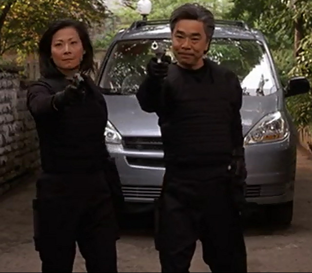 Mr. & Mrs. Chun