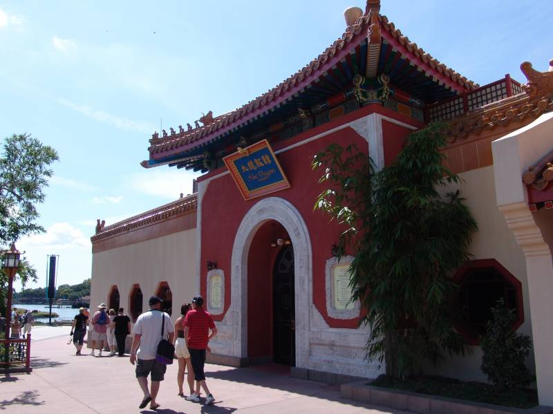 Nine Dragons Restaurant