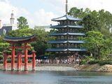Pavilhão Japão