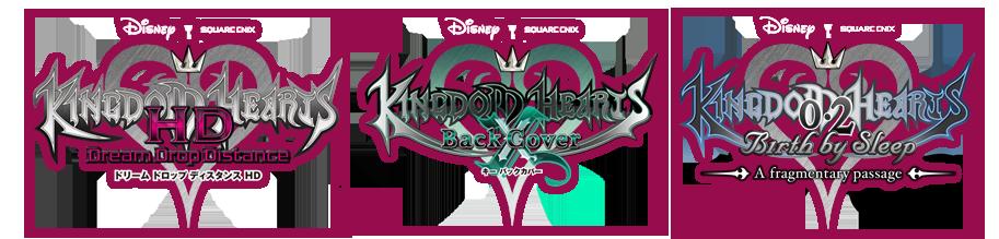 Kingdom Hearts HD II.8 Final Chapter Prologue/Gallery