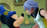 Sorcerer Mickey and Riku - 37 992