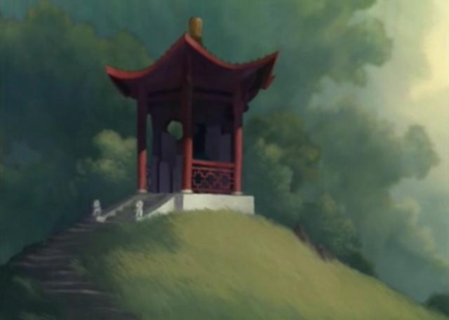 Templo da Família Fa