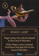 DVG Magic Lamp