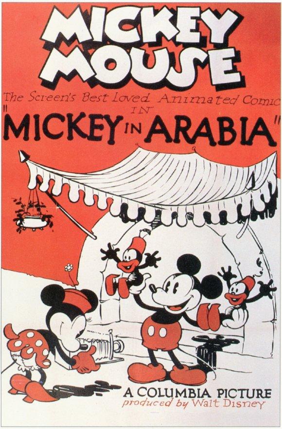 Mickey in Arabia