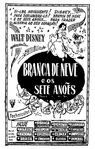 Snow white brazil 1952