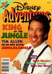 Disney adventures april 1997
