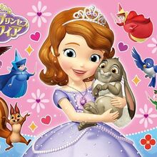 Sofia the First Chinese promo 2.jpg