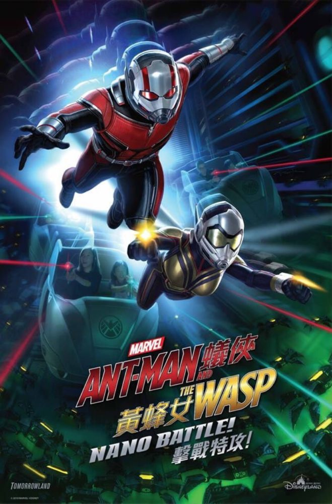 Ant-Man and The Wasp: Nano Battle!