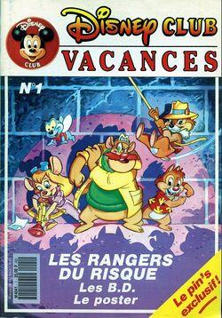 Disney Club Vacancies No.1.jpg