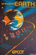 Epcot-experience-attraction-poster-spaceship-earth-1