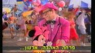 Don't Go Breaking My Heart - Elton John & Minnie Mouse
