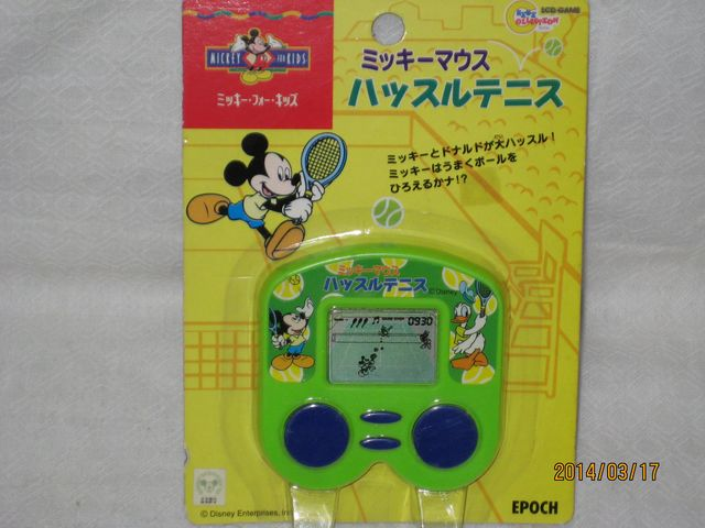 Mickey Mouse Hassuru Tenisu