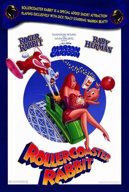 Roller-coaster-rabbit-poster.jpg