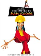 Emperors new groove ver3 xlg