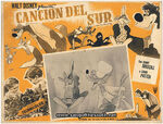 Song of the south mexican lobby card