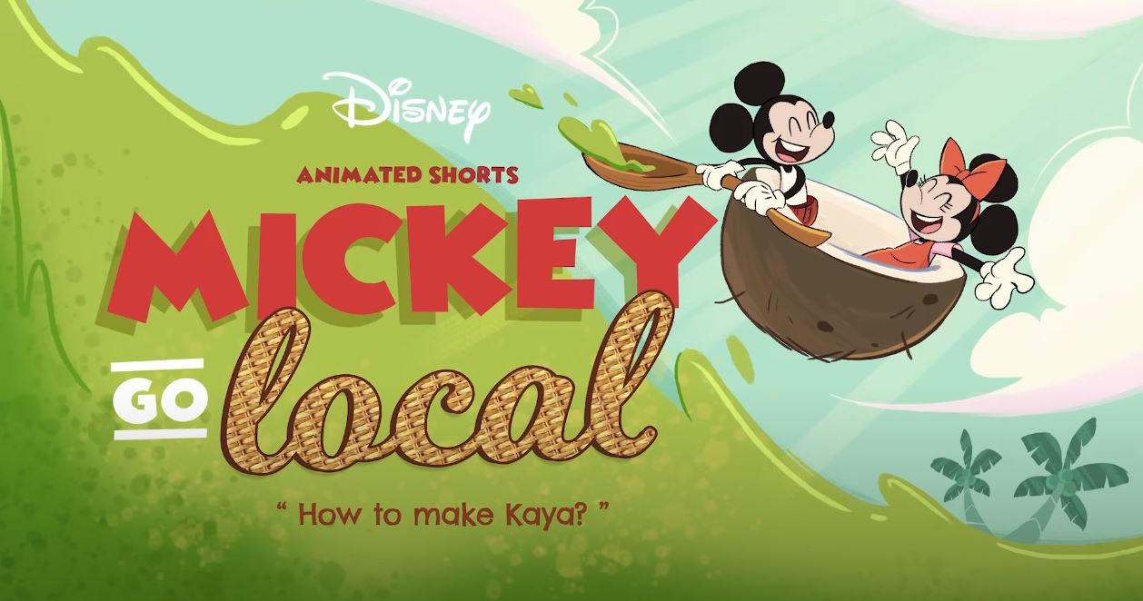 How Do You Make Kaya?