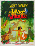 The-Jungle-Book-R1970s-French-Grande-film-poster large