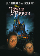 Disney's Tower of Terror - 1997 Movie - iTunes DVD Cover