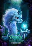 Raya and the Last Dragon - Sisu 2