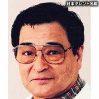 Shōzō Iizuka