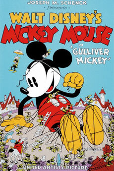 Gulliver Mickey.jpg