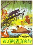 Jungle book ver4 xlg