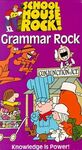 Schoolhouse-rock-grammar-vhs-cover-art