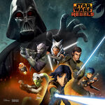 Star Wars Rebels season 2 promo