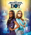 How-to-build-a-better-boy-poster-june-28-2014
